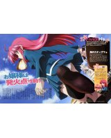 BUY NEW kaze no stigma - 120511 Premium Anime Print Poster