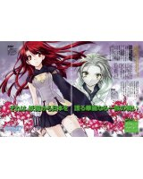 BUY NEW kaze no stigma - 125865 Premium Anime Print Poster