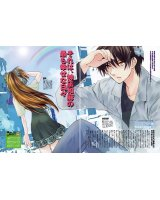 BUY NEW kaze no stigma - 125866 Premium Anime Print Poster