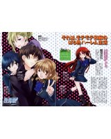 BUY NEW kaze no stigma - 125867 Premium Anime Print Poster