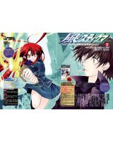 BUY NEW kaze no stigma - 125868 Premium Anime Print Poster