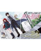 BUY NEW kaze no stigma - 125869 Premium Anime Print Poster