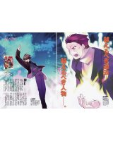 BUY NEW kaze no stigma - 125870 Premium Anime Print Poster