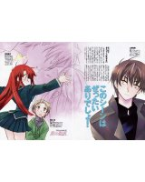 BUY NEW kaze no stigma - 125871 Premium Anime Print Poster