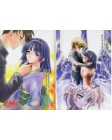 BUY NEW kaze no stigma - 127358 Premium Anime Print Poster