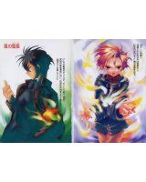 BUY NEW kaze no stigma - 127368 Premium Anime Print Poster