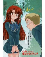 BUY NEW kaze no stigma - 134609 Premium Anime Print Poster