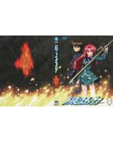 BUY NEW kaze no stigma - 144435 Premium Anime Print Poster