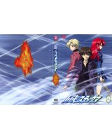 BUY NEW kaze no stigma - 147202 Premium Anime Print Poster