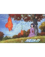 BUY NEW kaze no stigma - 150953 Premium Anime Print Poster