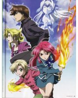 BUY NEW kaze no stigma - 152640 Premium Anime Print Poster