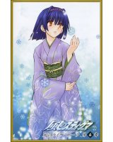 BUY NEW kaze no stigma - 154550 Premium Anime Print Poster