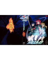 BUY NEW kaze no stigma - 155332 Premium Anime Print Poster