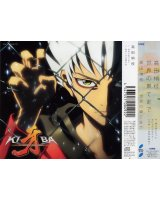 BUY NEW kiba - 108957 Premium Anime Print Poster