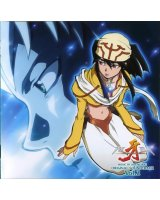 BUY NEW kiba - 119281 Premium Anime Print Poster