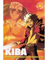 BUY NEW kiba - 182379 Premium Anime Print Poster