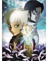BUY NEW kiba - 65326 Premium Anime Print Poster