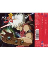 BUY NEW kiba - 68244 Premium Anime Print Poster