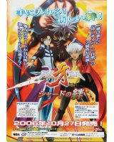 BUY NEW kiba - 95050 Premium Anime Print Poster