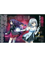 BUY NEW kiddy grade - 106356 Premium Anime Print Poster