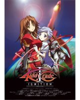 BUY NEW kiddy grade - 118069 Premium Anime Print Poster