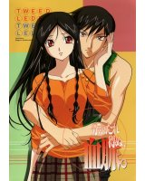 BUY NEW kiddy grade - 118958 Premium Anime Print Poster