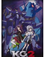 BUY NEW kiddy grade - 130740 Premium Anime Print Poster