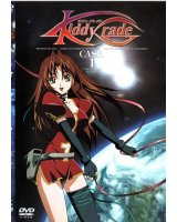 BUY NEW kiddy grade - 150562 Premium Anime Print Poster
