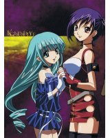 BUY NEW kiddy grade - 160736 Premium Anime Print Poster