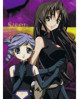 BUY NEW kiddy grade - 160739 Premium Anime Print Poster