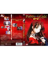 BUY NEW kiddy grade - 188580 Premium Anime Print Poster