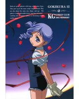 BUY NEW kiddy grade - 22971 Premium Anime Print Poster