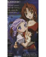 BUY NEW kiddy grade - 26015 Premium Anime Print Poster