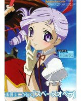 BUY NEW kiddy grade - 283 Premium Anime Print Poster