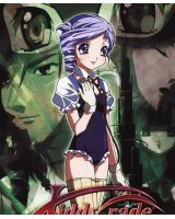 BUY NEW kiddy grade - 3085 Premium Anime Print Poster