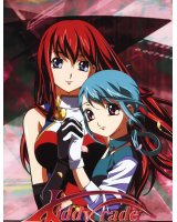 BUY NEW kiddy grade - 3087 Premium Anime Print Poster