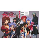 BUY NEW kiddy grade - 55819 Premium Anime Print Poster