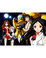 BUY NEW kiddy grade - 65001 Premium Anime Print Poster