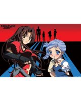 BUY NEW kiddy grade - edit398 Premium Anime Print Poster
