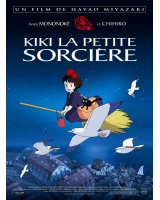 BUY NEW kikis delivery service - 46054 Premium Anime Print Poster
