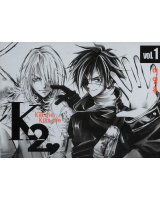 BUY NEW kill me kiss me - 132105 Premium Anime Print Poster