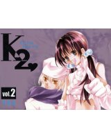 BUY NEW kill me kiss me - 132107 Premium Anime Print Poster