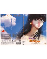 BUY NEW kimagure orange road - 127011 Premium Anime Print Poster