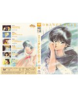 BUY NEW kimagure orange road - 135486 Premium Anime Print Poster