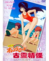 BUY NEW kimagure orange road - 178763 Premium Anime Print Poster