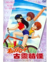 kimagure orange road - 178766