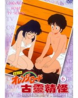 BUY NEW kimagure orange road - 178770 Premium Anime Print Poster