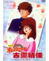 BUY NEW kimagure orange road - 178771 Premium Anime Print Poster