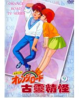 BUY NEW kimagure orange road - 178774 Premium Anime Print Poster