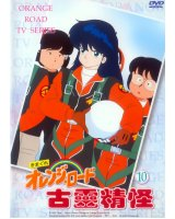 BUY NEW kimagure orange road - 178777 Premium Anime Print Poster